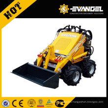 HYSOON 200KG Mini skid steer loader HY380 for sale