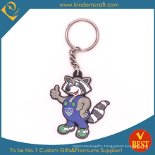 China Cheap Customized Cartoon Character 2 D PVC Key Chain in High Quality