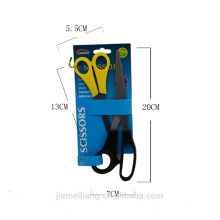 Qualified Professional Tailors Scissors with plastic handle for sales