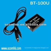 BT-100U --- Tiroir-caisse de petite taille Utilisez un déclencheur USB