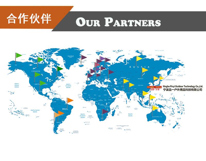 Pinyi Outdoor Partners