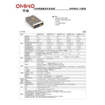 Nes-25-24 Single Output ATX LED Switched 25W 24V 1.1A Источники питания переменного / постоянного тока