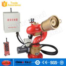 PSKD Elektrischer Steuerschaum / Wasserfeuerkanone für die Brandbekämpfung
