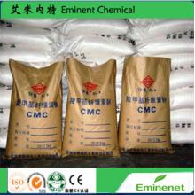 Hydroxypropyl-méthyl-cellulose, HPMC, N ° CAS: 9004-65-3