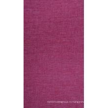 300д Катионоактивный ткань полиэфира с покрытием PU