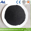 Polvo de carbón activado de calidad alimentaria para la fábrica de tratamiento de aceite de salvado de arroz