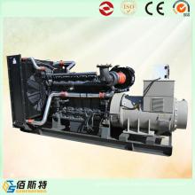 Sdec Motor 500kVA Electric Diesel Genset con SGS