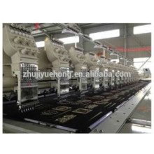 Компьютерная вышивальная машина YUEHONG 915