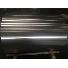 8011 H14 Aluminum Jumbo Roll Foil