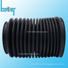 Изготовленные на заказ маслостойкие сильфоны компенсаторов из нитриловой резины