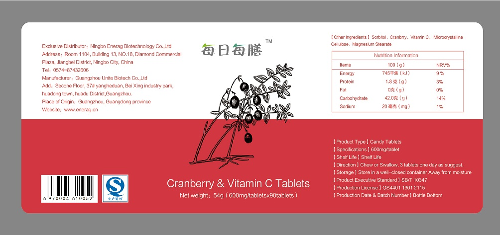 Cranberry & Vitamin C tablets