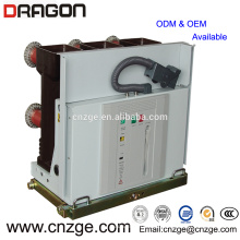 ZN63(VS1) 24kv embedded pole type vacuum circuit breaker