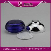 luxury skincare cream jar,novelty plastic cosmetic packaging