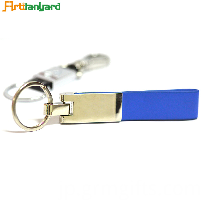 Pu Leather Keychain
