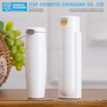220ml 300m beautiful design matt finish color customizable recyclable hdpe cosmetic bottle
