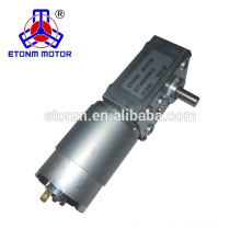 dc small worm pinion gear electric curtain motor products