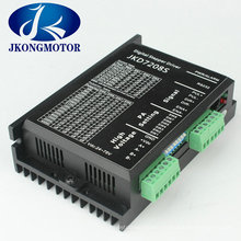 China 0.1-7.2A 24-75VDC JKD7208S digital stepper motor driver cnc for sale