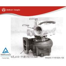 Turbocompressor de motor Garrett YC6M M4200-1118100A-135