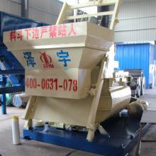 Nova tecnologia de betoneira elétrica comercial de 2.000 litros