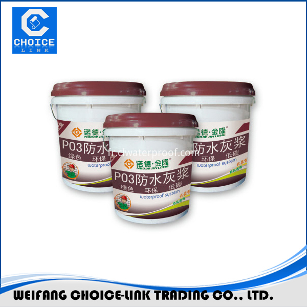 PU coating-007