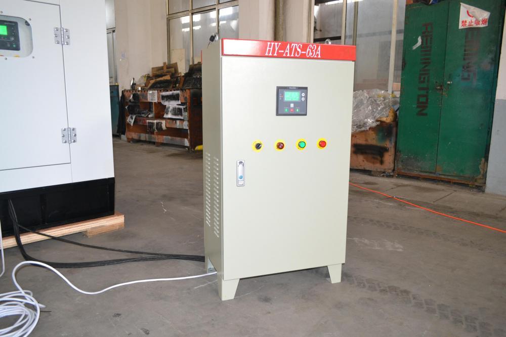 Soundproof 16.5KVA generator set with yangdong 485D