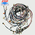 wiring assemblies for medical analytical instruments