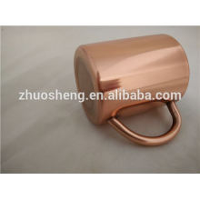 Amazon 100% solid copper bar mug sale