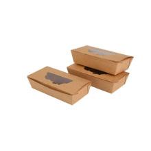 Boîtes en papier personnalisées avec revêtement PLA