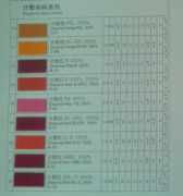 Dyestuffs Disperse Violet S-3RL 200% dye