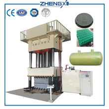 China Factories for SMC Molding,BMC Molding,GMT Molding Manufacturers and Suppliers in China Glass Mat Thermoplastics GMT Hydraulic Press Machine 600T export to Afghanistan Suppliers