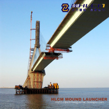 Launching Gantry (JP-2) with SGS