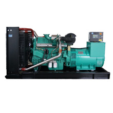 220 kw diesel generation with yuchai engine