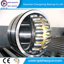 Cylindrical and Tapered Bore Self-Aligning Spherical Roller Bearing