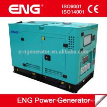На складе Митсубиси 8ква генератор цена однофазный с доставкой 7 дней.