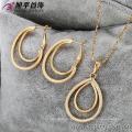 62676-Xuping Fashion Stylish Woman Jewelry Set ,Simple Gold Jewelry Set Design
