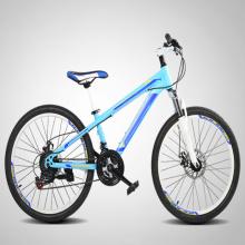 Hot sell high quality mtb aluminum frame mountain bike