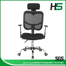 Роскошный дышащий подушечный офисный стул с подголовником