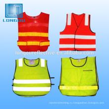 безопасности светоотражающий жилет куртка или одежда