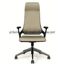 Современный высокозащитный кожаный офисный стул / вертлюг
