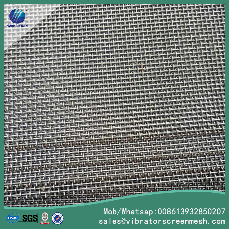 Sand Gravel Screen Mesh 1