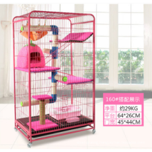 Three layers cat cage by Anping China factory