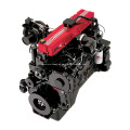 B14033-SO11890E L37530-SO30277E 6BT5.9-C150 CUMMINS Motorbaugruppe