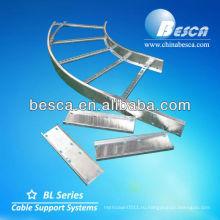 Морской лестничного типа кабельных лотков и морские Кабельные лестницы
