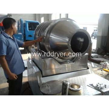 Eyh-1000 Series Two Dimensional Mixer Machine
