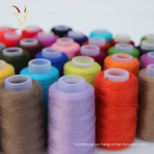 Luxury Knitting Silk Specialty Yarn Chunky