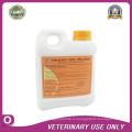 Ветеринарные препараты пероральной суспензии альбендазола (10%)