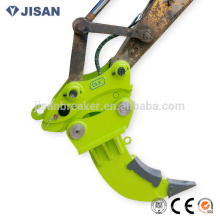 Ripper for Jonyang JYL210 Excavator