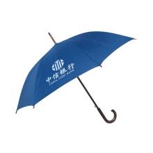 Werbe-Regenschirm (JS-032)