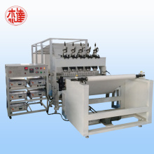Ultrasonic Laminating Machine for Diaper Industry