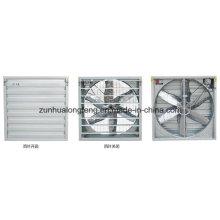 Мощный вентилятор промышленной вентиляции / вытяжной вентилятор
